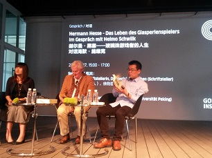 Lesung im Goethe-Institut in Peking