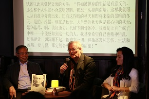 Lesung in der White Night Literature Bar in Chengdu mit Moderator Rui Hu und Tang Qiaoqiao
